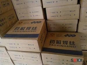 TM55耐磨焊条堆焊焊条 耐磨焊丝价格