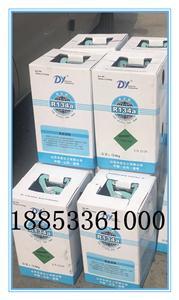 青海制冷剂R134a,空调专用氟利昂