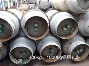 大包装制冷剂R22/R410A/R134a/R404A  直供广东各地区
