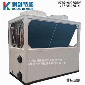 科剑工业冷水机组 10hp风冷式冷水机 风冷模块冷水机
