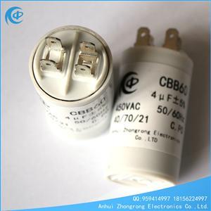 CBB60洗衣机电容器