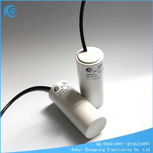 CBB61风扇电容电机电容器