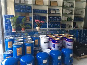 各种品牌冷冻油