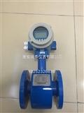 LDY-15SC电磁流量计
