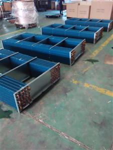 欧标铜管铝翅片工业空调表冷器蒸发器