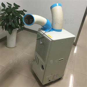 重庆工厂生产线快速冷却风扇 重庆冬夏SAC25流水线空调