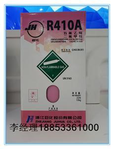 陕西制冷剂R410a,中央空调高纯度氟利昂