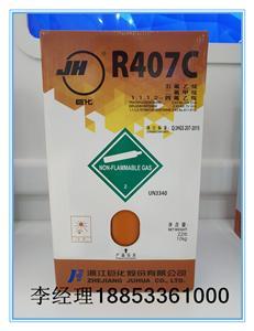 陕西制冷剂R407c,空调热泵高纯度环保氟利昂