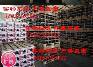 LG压缩机 QJ―208H 空调转子压缩机