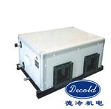 吊顶式、立柜式、组合式空气处理机组