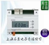 西�T子RWD62 RWD68 RWD60 通用控制器 暖通空�{控制器