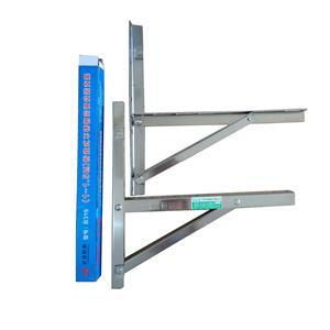 1-1.5匹折叠式不锈钢空调支架