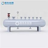 分集水器/分水器/集水器