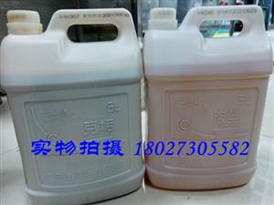 水处理清洗剂 华业克垢 高浓缩清洗剂