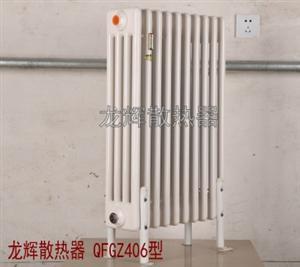 QFGZ406型�制柱式散�崞�_�四柱暖�馄�