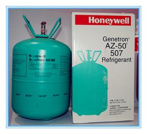 新疆制冷剂R410a,空调氟利昂