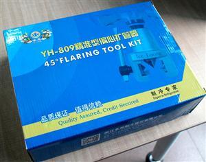 永和YH-809精准型偏心扩管器