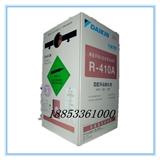 江苏制冷剂R410a,江苏氟利昂R410a
