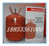 江苏制冷剂R407c,R22氟利昂替代品