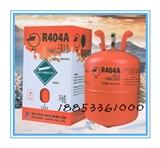 江苏制冷剂R404a,江苏氟利昂R404a