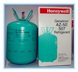 江苏制冷剂R507,氟利昂R507