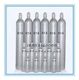 江苏超低温制冷剂R23,超低温氟利昂R508