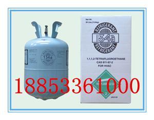 山西制冷剂R134a,空调氟利昂R134a