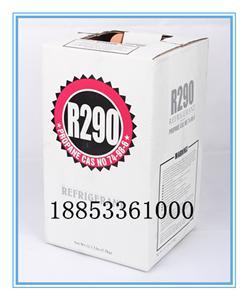 山西制冷剂R290,空调氟利昂R290