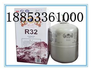 山西制冷剂R32,空调氟利昂R32