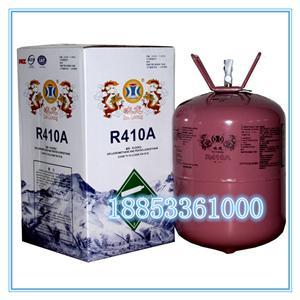 山西制冷剂R410a,空调氟利昂R410a