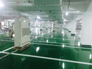 武汉大功率工业除湿机,仓库除湿机,车间除湿机