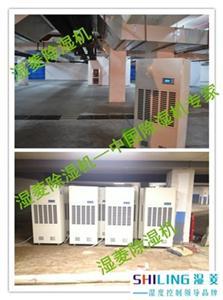 荆门工业车间地下室仓库除湿机