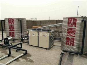 浙江常升建设杭州宁波工地空气能热水系统