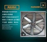 厂房通风降温设备大风量玻璃钢风机