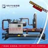 中型工业冷水机 冷冻机组 低温冷水机 工业冷冻机