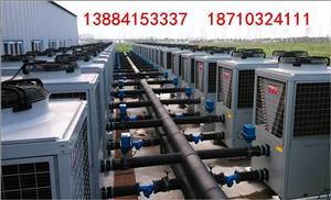 庆阳超低温空气能地暖空调两连供