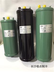 法斯克立式储液器8L