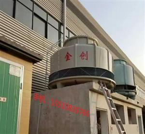 郑州冷却塔,新郑冷却塔,中牟冷却塔