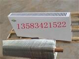 分析铜管铝翅片散热器工作原理