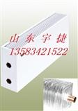 铜铝复合对流散热器保养注意事项