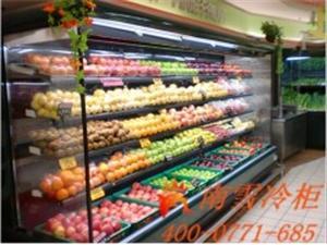 南宁超市冷链制冷设备、水果风幕柜、饮料柜
