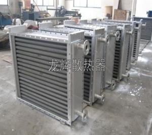 烘房用蒸汽散热器_翅片式蒸汽散热器_工业蒸汽散热器