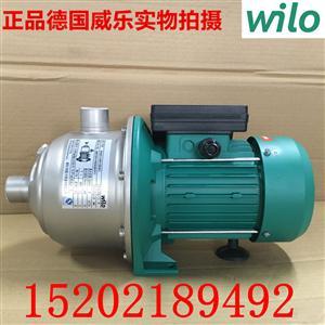威乐水泵不锈钢卧式增压泵MHI805空气源热泵/空调循环
