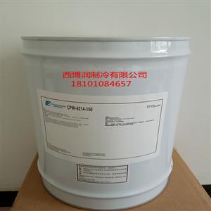 原装CPI4214-320冷冻油