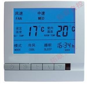 风机盘管温度控制器