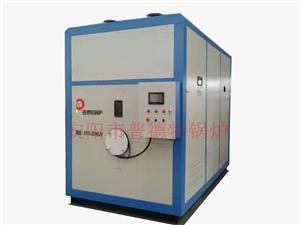 环保节能优质 电锅炉 环保节能 热水真空两用