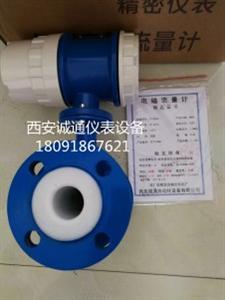 西安诚通CT系列氨水流量计安装方式