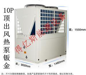 河北、天津空气能热泵钣金及热泵蒸发器加工