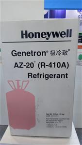 原装正品进口霍尼韦尔冷媒R410a