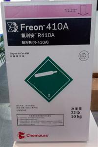 科慕进口杜邦制冷剂R410a